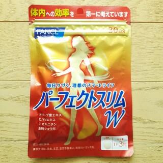 FANCL - ファンケル パーフェクトスリムW 1袋