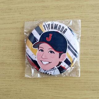 トウキョウヤクルトスワローズ(東京ヤクルトスワローズ)の侍ジャパン 缶バッチ #1 山田選手(スポーツ選手)