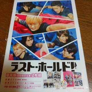 Johnny's - ラスト・ホールド!  DVD