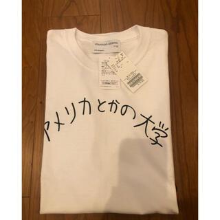 JOURNAL STANDARD - スタンダード ジャーナル アメリカトカノダイガク ken kagami