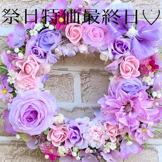祭日特価最終日♡ローズ フラワーリース(リース)