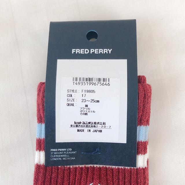 FRED PERRY(フレッドペリー)の未使用 FRED PERRY フレッドペリー 靴下 レディースの靴/シューズ(下駄/草履)の商品写真