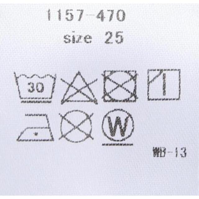 L'Appartement DEUXIEME CLASSE(アパルトモンドゥーズィエムクラス)のMOTHER INSIDER CROP L.BLUE DENIM 25 レディースのパンツ(デニム/ジーンズ)の商品写真