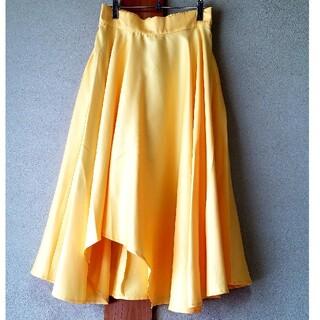 グレイル(GRL)のフィッシュテールスカート(ひざ丈スカート)