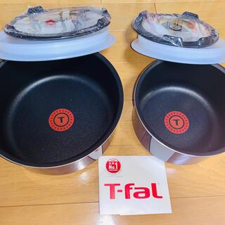 T-fal - 24時間匿名発送 新品 T-FAL ティファール ソースパン6点 ブルー