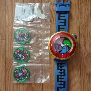 妖怪ウォッチ メダル&時計?(キャラクターグッズ)