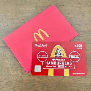マックカード 500円分 マクドナルド 50周年記念限定 ビッグスマイルバッグ