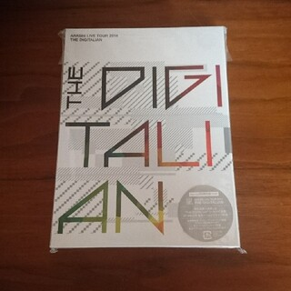 ARASHI LIVE TOUR 2014 THE DIGITALIAN(初回限