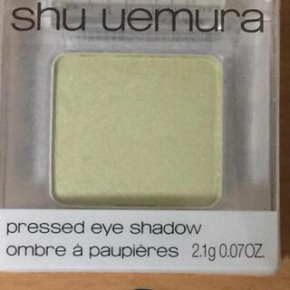 shu uemura - 未使用 シュウウエムラ アイシャドウ グリーン系