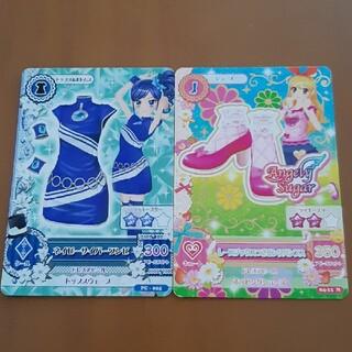 アイカツ(アイカツ!)のアイカツカード 2枚セット(シングルカード)