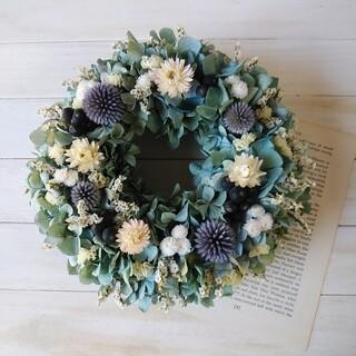 ドライフラワーリース 紫陽花リース ナチュラルリース naturalリース(ドライフラワー)