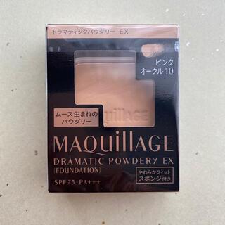 MAQuillAGE - ピンクオークル10