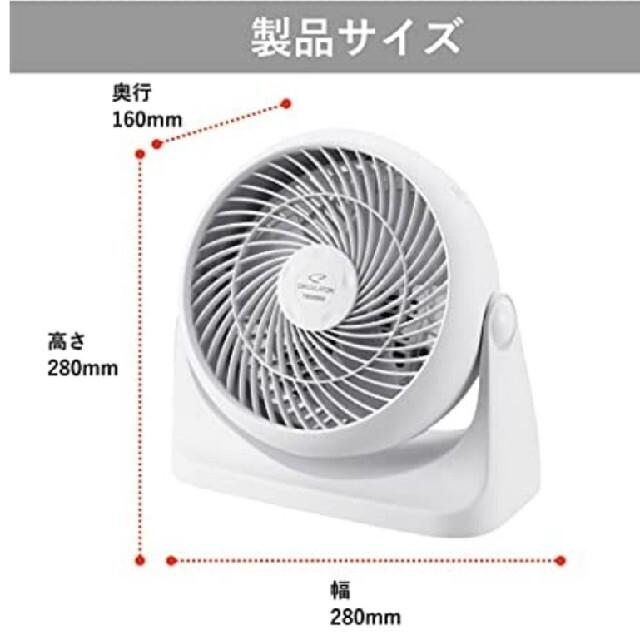 TWINBIRD(ツインバード)のサーキュレーター kj-4781w TWINBIRD スマホ/家電/カメラの冷暖房/空調(サーキュレーター)の商品写真