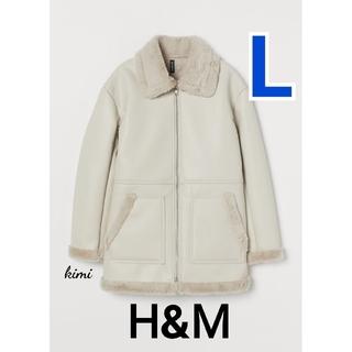 エイチアンドエム(H&M)のH&M (L パウダーベージュ) フェイクレザーオーバーサイズジャケット(テーラードジャケット)