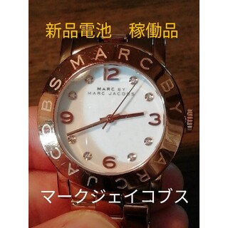 MARC JACOBS - ラ431 マークジェイコブス 新品電池 稼働品 ①