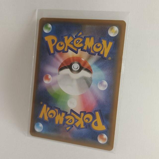 ポケモン(ポケモン)のモノマネむすめ ポケモンカード  エンタメ/ホビーのトレーディングカード(シングルカード)の商品写真
