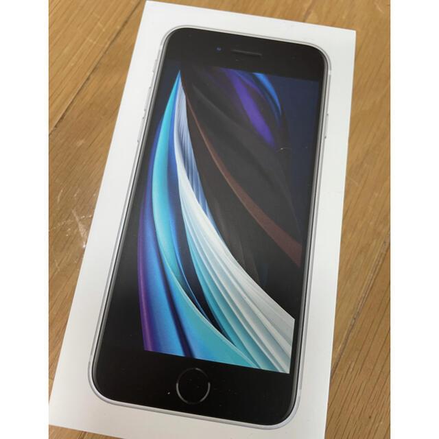 iPhone(アイフォーン)のiPhone SE2 第二世代 64GB 本体 未使用品 SIMロック解除済 スマホ/家電/カメラのスマートフォン/携帯電話(スマートフォン本体)の商品写真