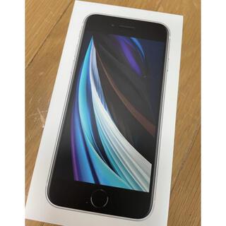 iPhone - iPhone SE2 第二世代 64GB 本体 未使用品