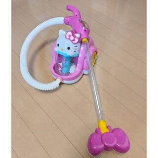 ハローキティ - キティちゃん 掃除機 おもちゃ 玩具