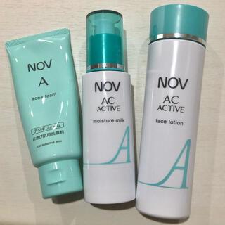 NOV - NOVのACアクティブ化粧水と乳液とNOVのA洗顔フォームセット