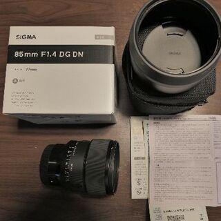 SIGMA - SIGMA 85mm F1.4 DG DN | Art Lマウント