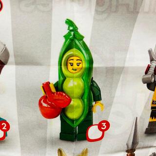 レゴ(Lego)の新品未使用 LEGO ミニフィグ 71027 豆のコスプレイヤー(積み木/ブロック)