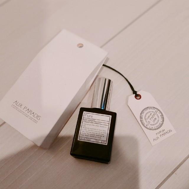AUX PARADIS(オゥパラディ)のオウパラディ ピュア コスメ/美容の香水(ユニセックス)の商品写真