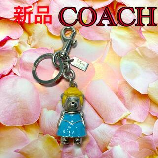 コーチ(COACH)のDisney×COACH★限定コラボ★シンデレラ Bear バッグチャーム(バッグチャーム)