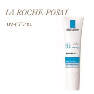 LA ROCHE-POSAY - 新品 ラロッシュポゼ UVイデアXL  日焼け止め乳液 下地