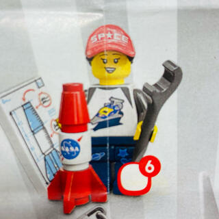 レゴ(Lego)の新品未使用 LEGO ミニフィグ 71027 宇宙ファン(積み木/ブロック)