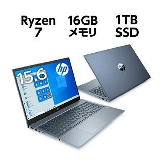 HP - ★新品メーカー保証付 HP pavilion15 Ryzen7 Office付