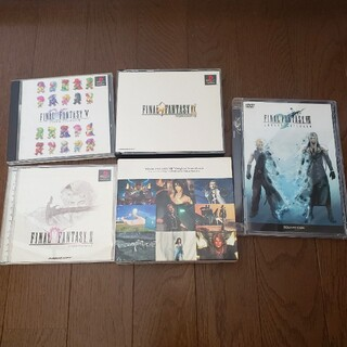 PlayStation - プレイステーション ファイナルファンタジー まとめ売り