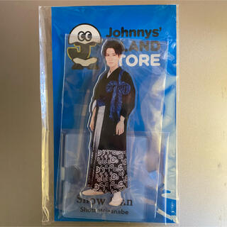 Johnny's - 渡辺翔太 アクスタ第2弾