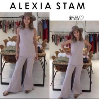 アリシアスタン(ALEXIA STAM)のアリシアスタン Waffle Tank & Flare Pants Set(カジュアルパンツ)