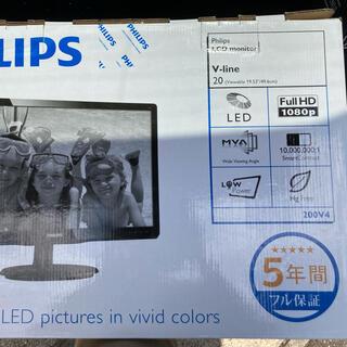 フィリップス(PHILIPS)のPhillips monitor 200v4(ディスプレイ)