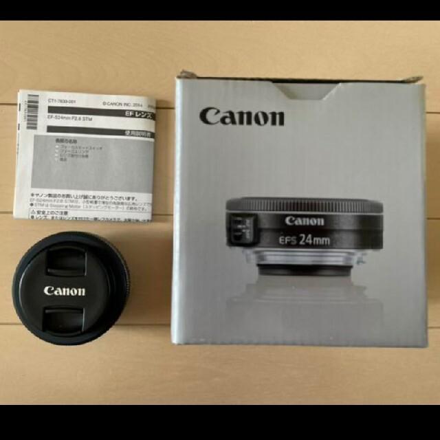 Canon(キヤノン)のレイママさま専用 Canon EF-S24mm F2.8 STM スマホ/家電/カメラのカメラ(レンズ(単焦点))の商品写真