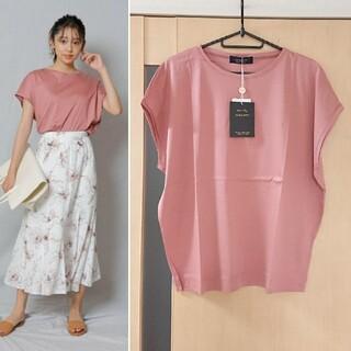 JUSGLITTY - ★新品タグ付き★ジャスグリッティー★ゆるTシャツ★ピンク★