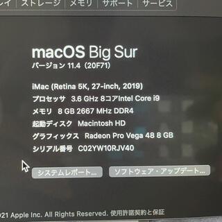 Mac (Apple) - iMac 27インチ 2019