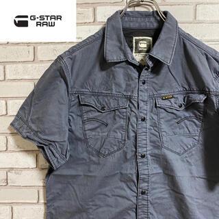 G-STAR RAW - 90s 古着 ジースターロウ 半袖シャツ ミリタリーシャツ ワークシャツ