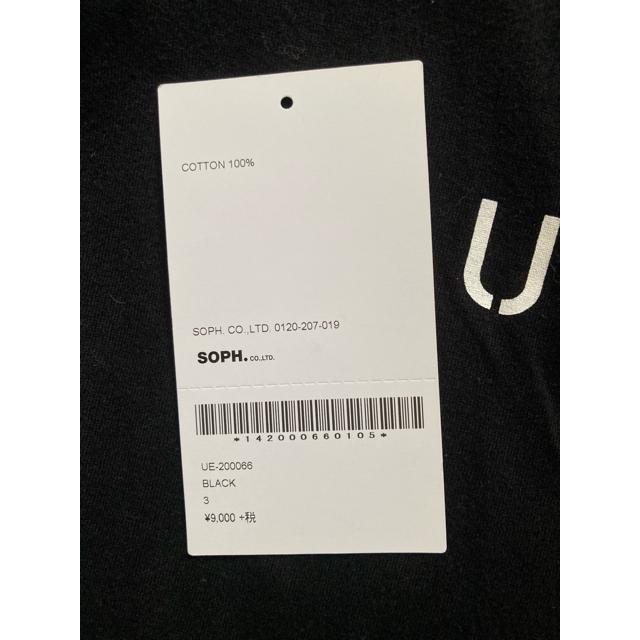 SOPH(ソフ)のSOPH uniform experiment カットソー メンズのトップス(Tシャツ/カットソー(半袖/袖なし))の商品写真