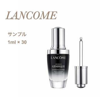 LANCOME - ランコム ジェニフィック アドバンスト 美容液 30枚