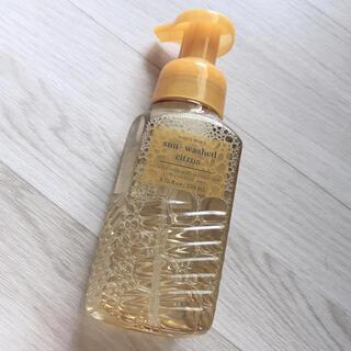 Bath & Body Works - Bath&Body Works sun washed citrus 新品未使用
