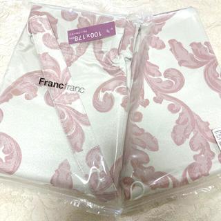 フランフラン(Francfranc)のフランフラン ピンク カーテン 178cm アカンサス 2枚セット 遮光 2級(カーテン)