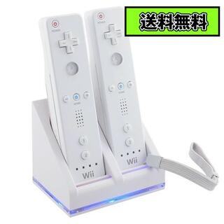 Wii / Wii U リモコンバッテリー 充電器+バッテリー2点 ホワイト(その他)