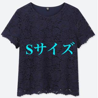 ユニクロ(UNIQLO)の花柄レース半袖ブラウス Sサイズ ユニクロ GU(シャツ/ブラウス(半袖/袖なし))