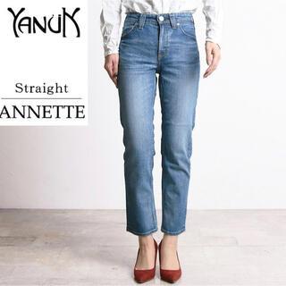 YANUK - ヤヌーク アネット 23インチ 美品