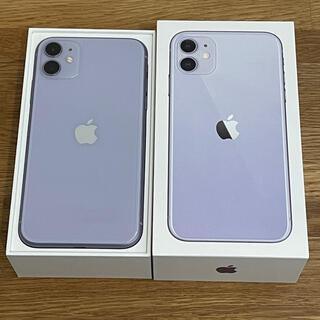 iPhone - 美品 iPhone 11 パープル 256 GB SIMフリー