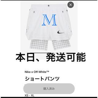 OFF-WHITE - ナイキ ✖︎ オフホワイト ショートパンツ M