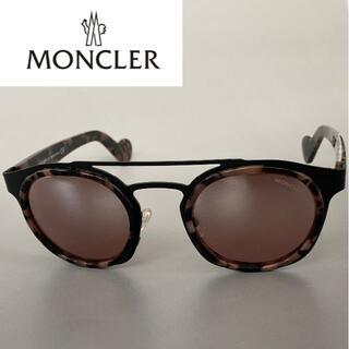 MONCLER - サングラス モンクレール MONCLER ブラウン ラウンド ボストン ML