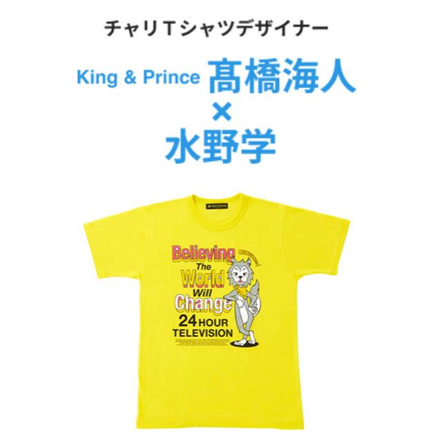 新品未開封 チャリTシャツ 黄色 Sサイズ メンズのトップス(Tシャツ/カットソー(半袖/袖なし))の商品写真